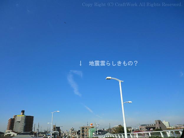 2011.11.1地震雲1