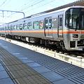 Photos: JR西日本:キハ127系-01
