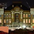 Photos: DSC_8174 東京駅丸の内駅舎貴賓出入り口