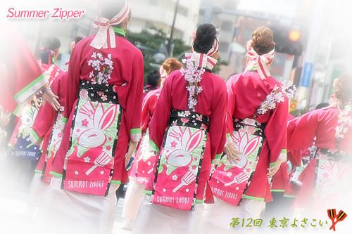 写真: Summer Zipper_24 - 第12回 東京よさこい 2011