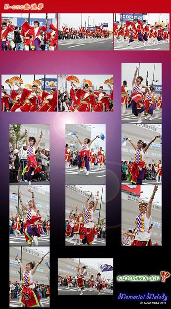 写真: K-one動流夢_03 - ちばYOSAKOI 2011