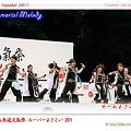 写真: チームよさいけ_01 - 原宿表参道元氣祭 スーパーよさこい 2011