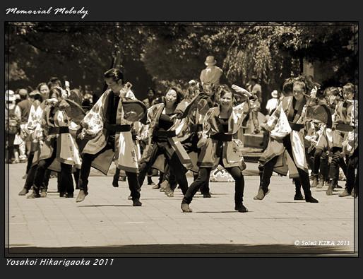 写真: 遊人_02 - よさこい祭りin光が丘公園2011