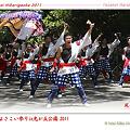 Photos: 風来坊_18 - よさこい祭りin光が丘公園2011