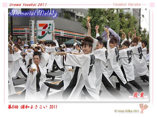 写真: 霞童_13 - 第8回 浦和よさこい2011