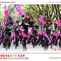 Photos: 陵-RYO-_12 -  「彩夏祭」 関八州よさこいフェスタ 2011