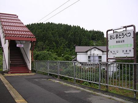 渡島当別駅8