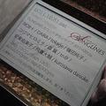Photos: 20111231 SONGLINES TAKI/黒澤店長/飛鷹大輔