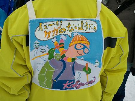 桶川中開校式2012-01-29 (2)