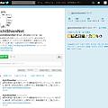 写真: 愛知県被災者支援センター公式Twitter