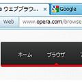 写真: Opera 12:Like this!(タブバー上の隙間を無くして欲しい!2)