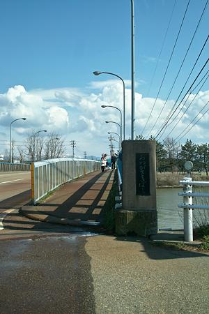 Across_The_Bridge04072012dp2