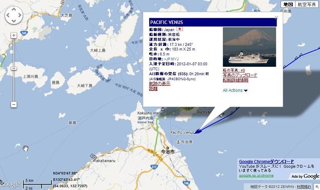 写真: pcific venus 2012_01_07 09:00