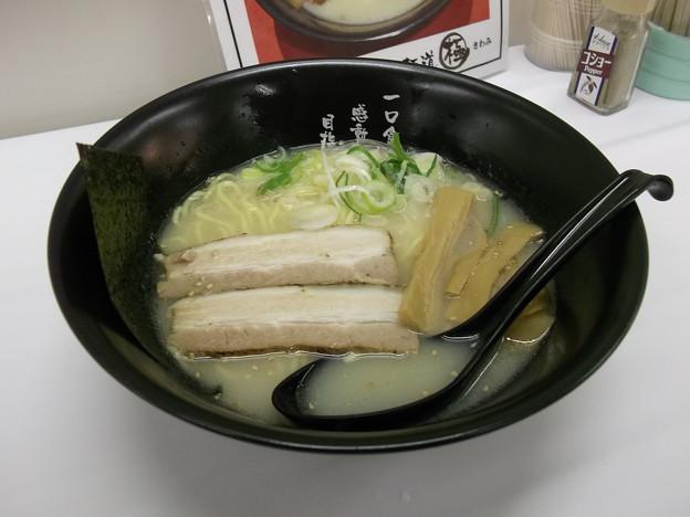 麺道 極2012.01 (03)