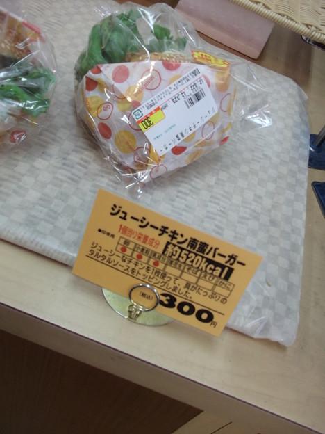ホックベーカリー安倍店 (05)
