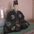 写真: 大石神社