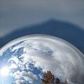 Photos: 2012年発 地球号カウントダウン