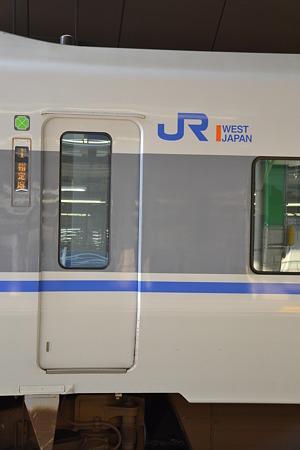 ドア周り(683系4000番台)@大阪駅[8/11]