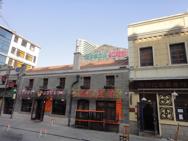 青島 老外街 10 4D電影