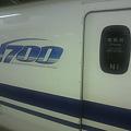 写真: 東京駅16番線到着。隣の17番線にはN700系N1編成!東海と西日本のトップナ...