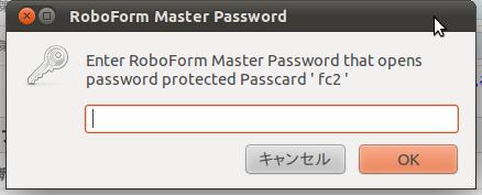 8.MasterPassword入力
