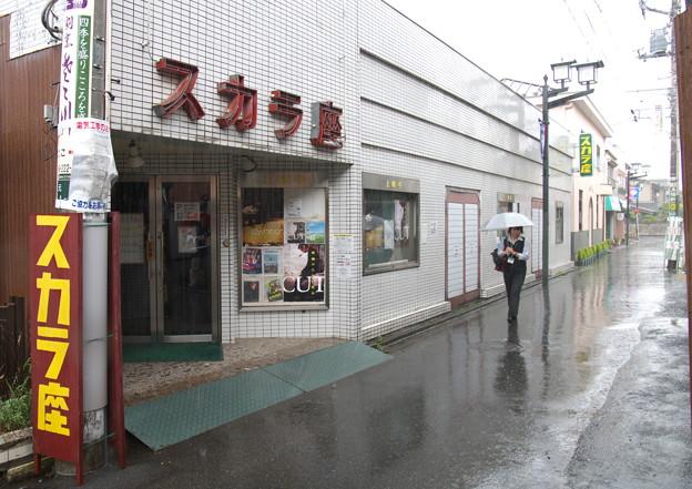 Photos: 老舗映画館