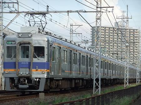 DSCF2933