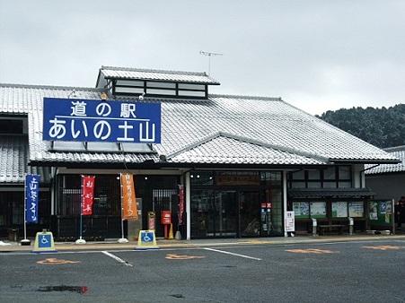 滋賀県です。