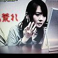 写真: @ICHIKAWA_MIKA みかりん発見☆ 1/10(火)19:00~20:54 TBS『教科書にのせたい!...