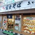 Photos: 上野駅(浅草側)のお店