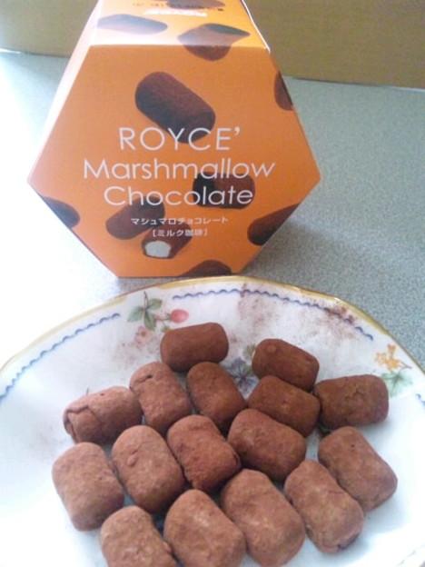 ROYCE'マシュマロチョコレート
