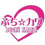 ぶちかわ buchikawa