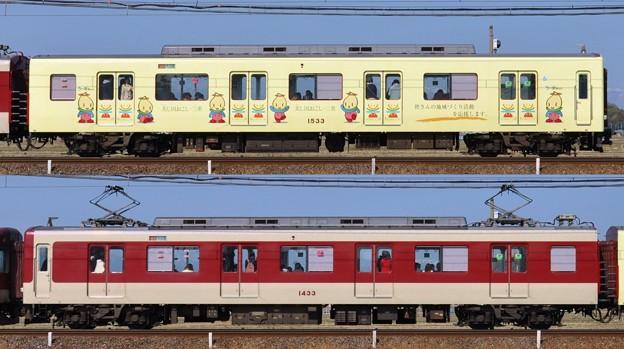 近鉄1430系1433F(VW33)山側側面 2012.03.03