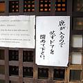 写真: 2012年01月09日_DSC_0518東大寺