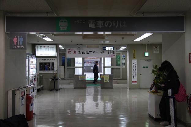 十和田観光電鉄 十和田市駅 改札