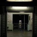 東海道本線 根府川駅 深夜の改札