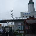 境線 境港駅(鬼太郎駅)