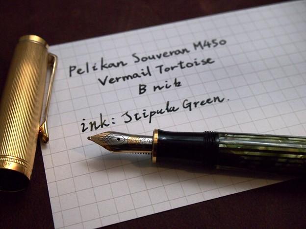写真: Pelikan M450 文字