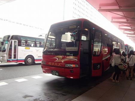 619-gifubus
