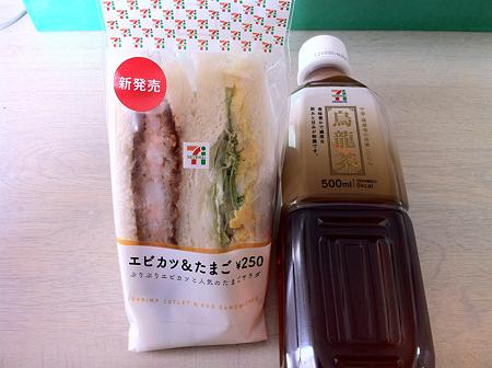 3/23 朝食
