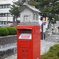 喜多方市役所前の郵便ポスト