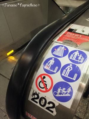 プラハの地下鉄ルール