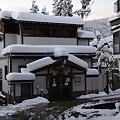 Photos: s3619_野沢温泉_新田の湯