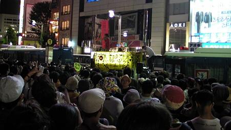 9.11 新宿・原発やめろデモ!!!!! (10)
