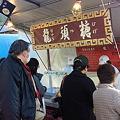 Photos: 龍のひげ