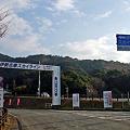 Photos: 伊勢志摩スカイライン(1)
