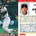 写真: プロ野球チップス1998No.082清原和博(読売ジャイアンツ)