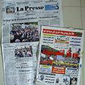 革命記念日の新聞