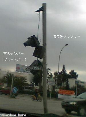 交差点の信号