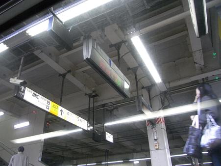 快速エアポート成田の車窓29
